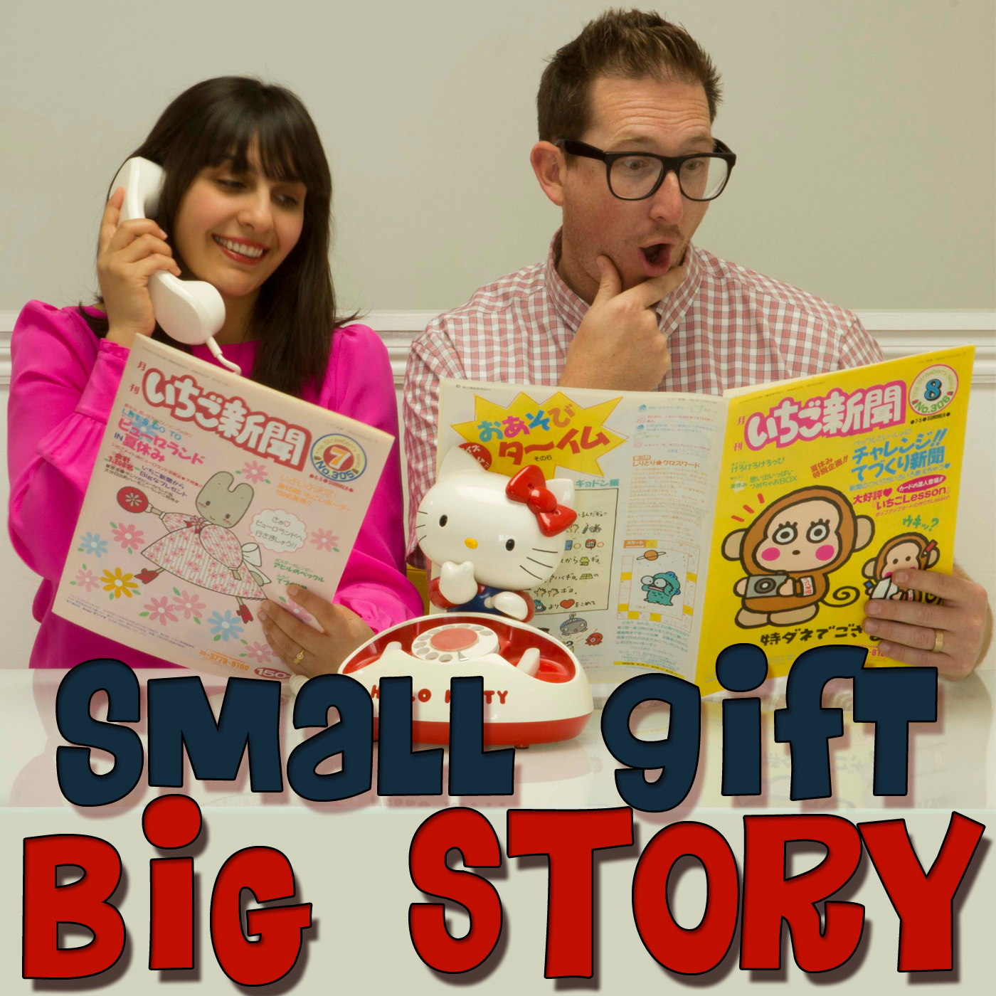 Small Gift, Big Story! Podcast